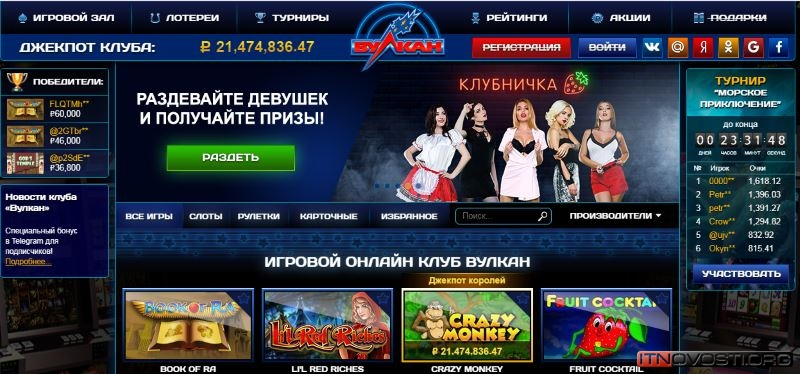 Испания pokerstars старс email